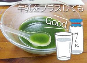 めっちゃぜいたくフルーツ青汁