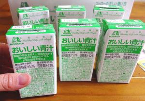 森永おいしい青汁