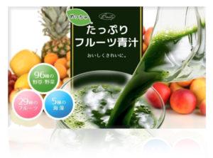 たっぷりフルーツ青汁