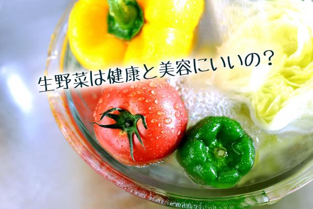 青汁 酵素