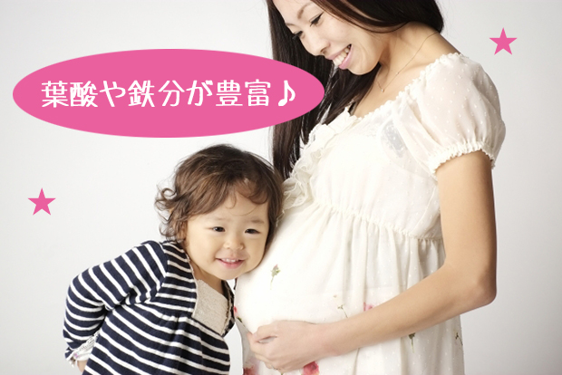 妊娠,葉酸