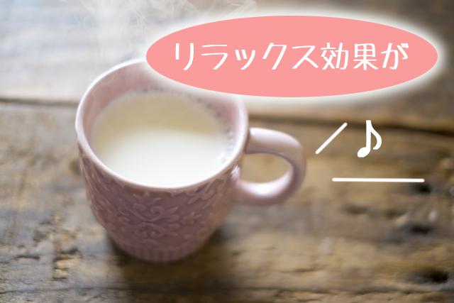 青汁,ホットミルク