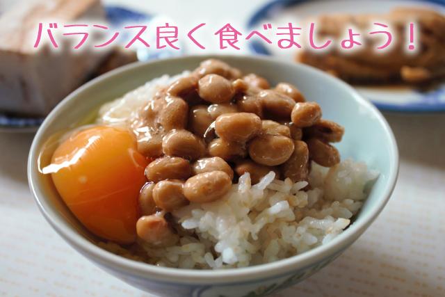 青汁ダイエット,タンパク質