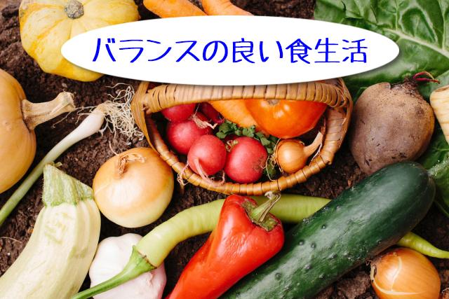 体脂肪,野菜